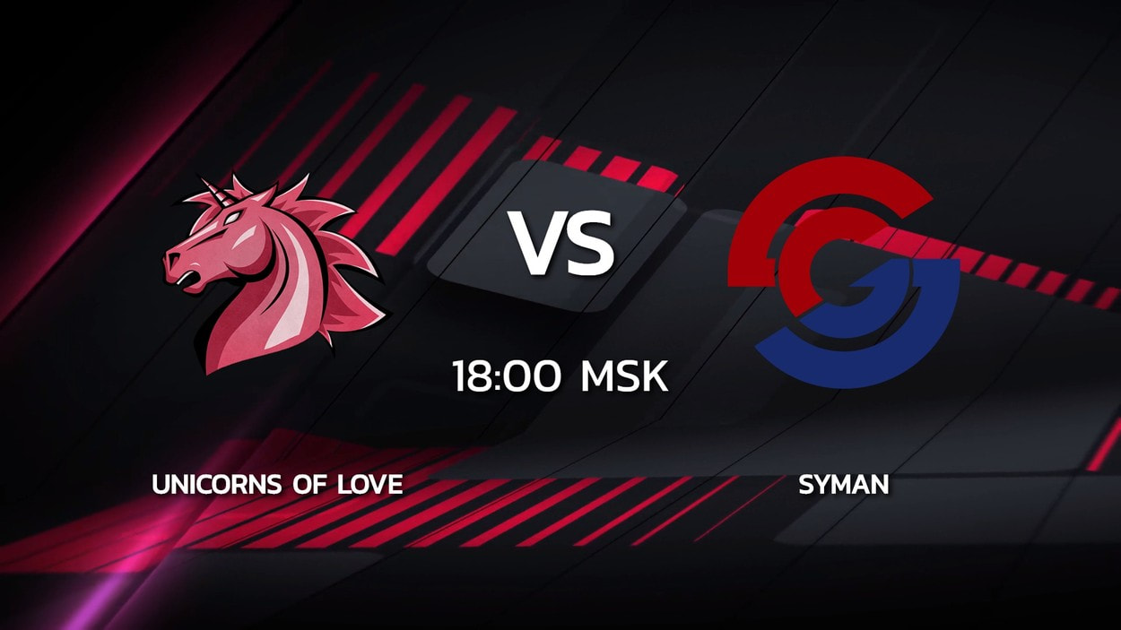 2 сезон Kalashnikov Cup:  Syman 16-8 Unicorns of Love (карта Overpass)