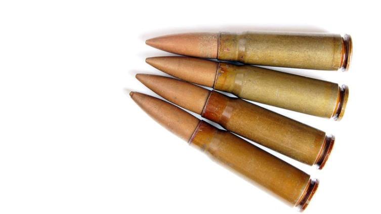 История калибра: 9х39 мм бесшумный бронебойный