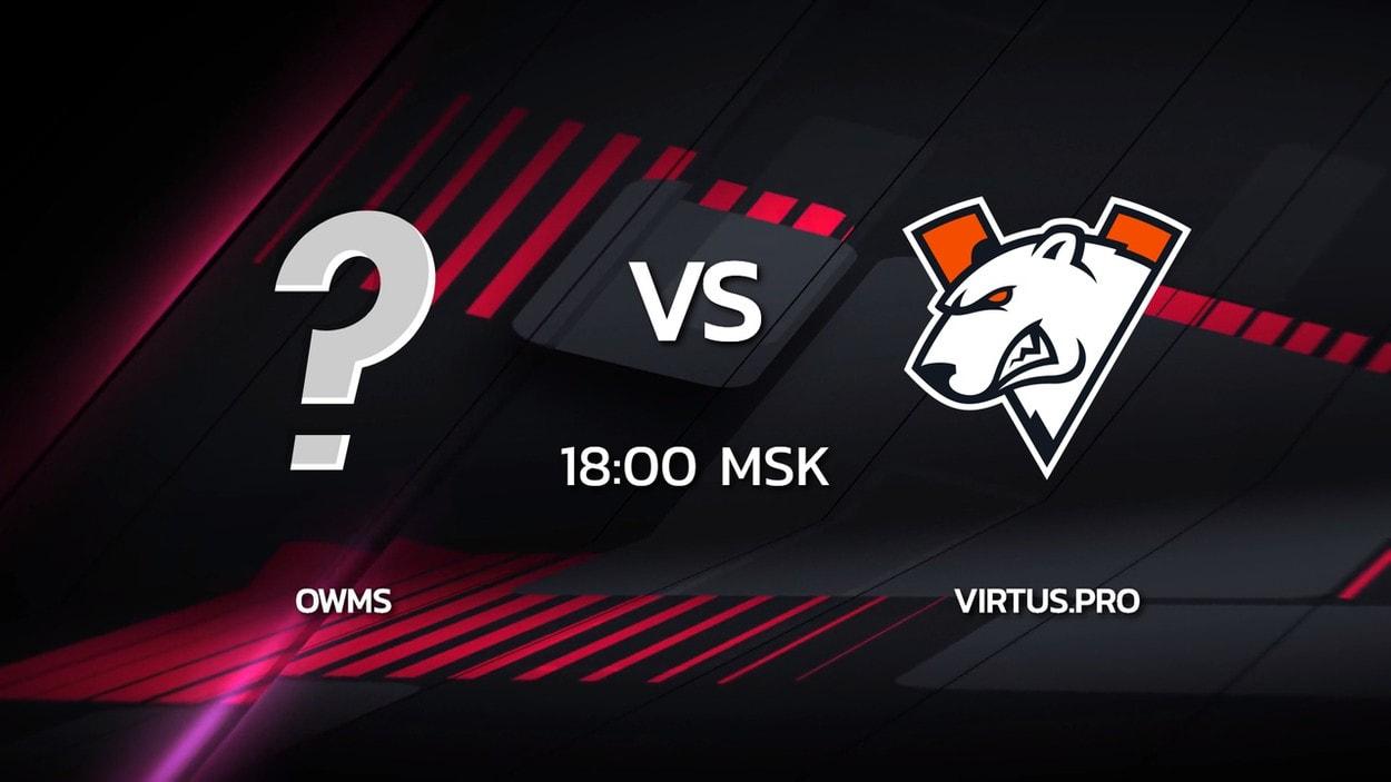 2 сезон Kalashnikov Cup: Virtus.рro 16-6 OwmS (Nuke)