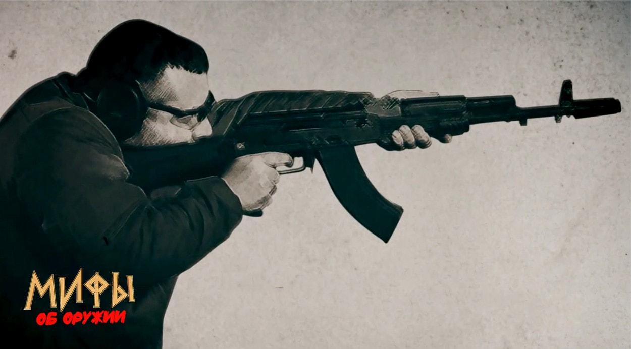 Мифы об оружии. Часть 6