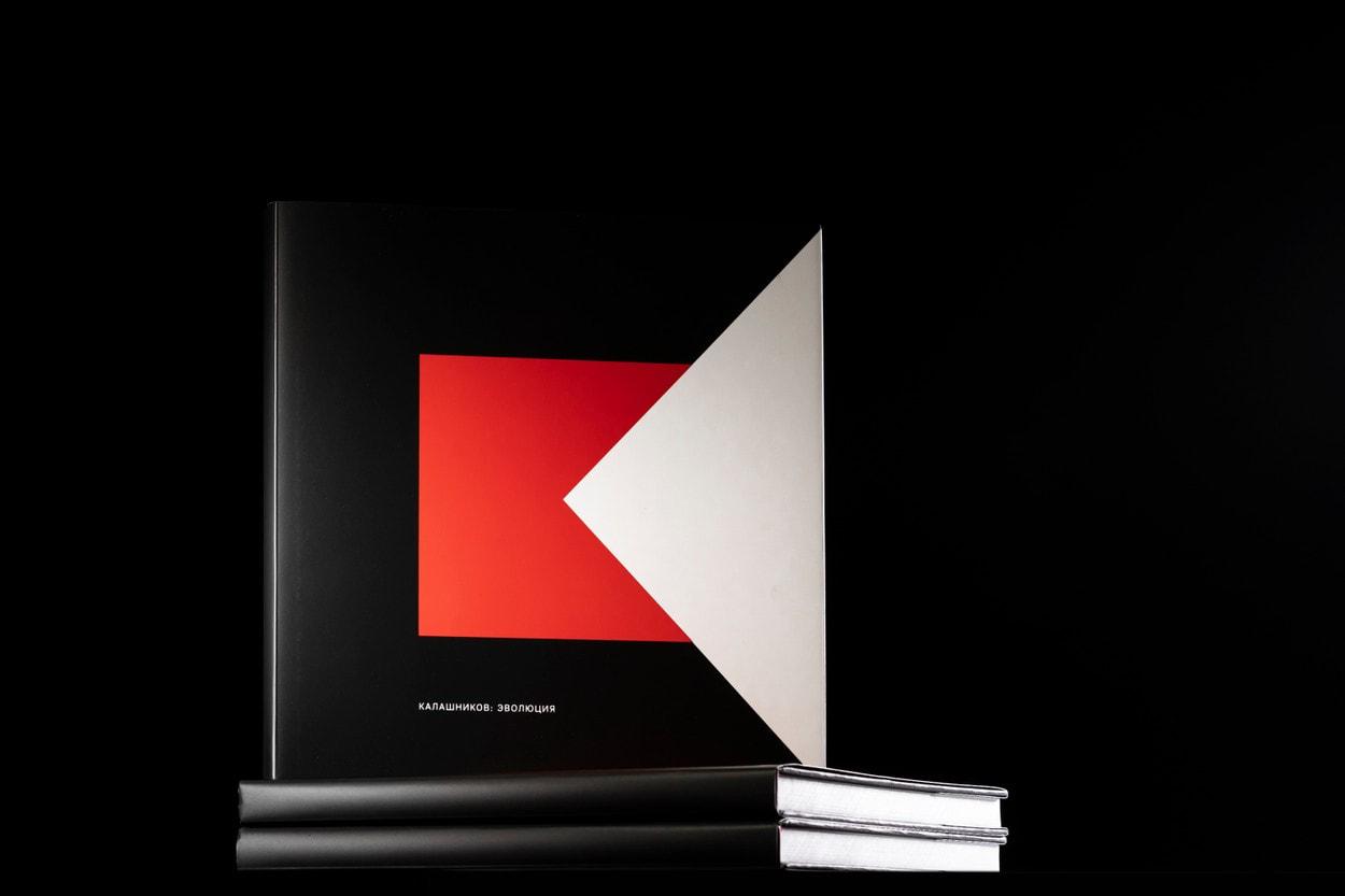 Калашников Media издал книгу «Калашников: эволюция»