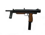 Отчет стрелкового полигона: чехословацкое оружие. Пистолеты-пулеметы