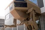 Концерн «Калашников» представит на «Армии-2019» новые модели роботов