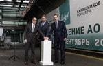 «Калашников» дал старт инвестпрограмме ИМЗ