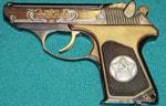 Пистолет для двух президентов