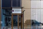 «Калашников» открыл фирменный бутик в Москве