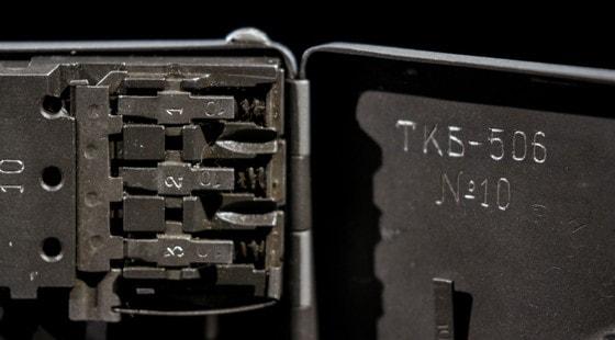 Стреляющий портсигар ТКБ-506 конструкции Игоря Стечкина