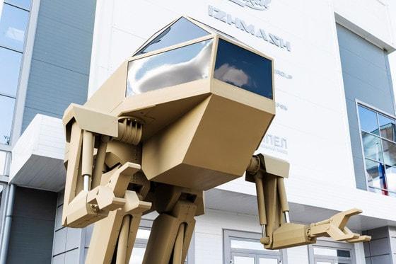 «Калашников» представил концепт управляемого прямоходящего комплекса