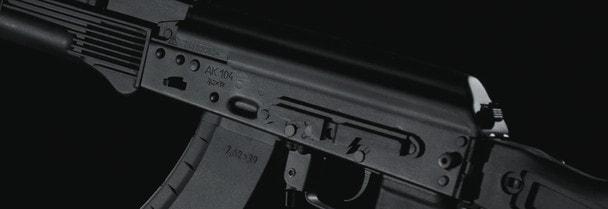 АК-104: ТТХ