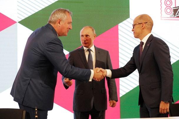 Роскосмос и правительство Удмуртии запустят проект «Космоквантум» на базе Академии «Калашников»