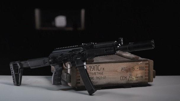 Представлен пистолет-пулемет Калашникова