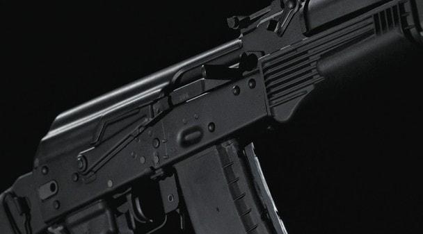 АК-105: ТТХ
