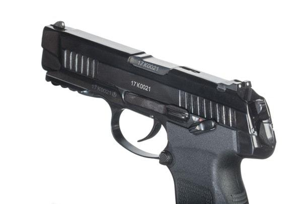Пистолет Ярыгина: ТТХ