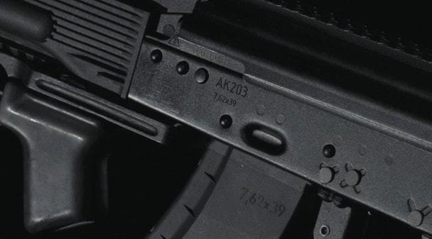 АК-203: ТТХ