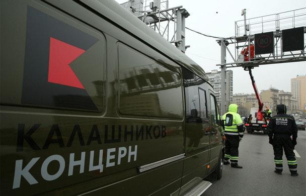 «Калашников» тестирует видеокомплекс с нейросетью на дорогах Москвы