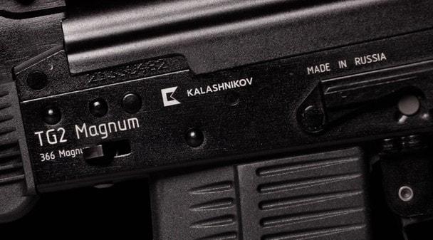 «Калашников» запустил в розничную продажу новый гладкоствольный карабин TG2 Magnum