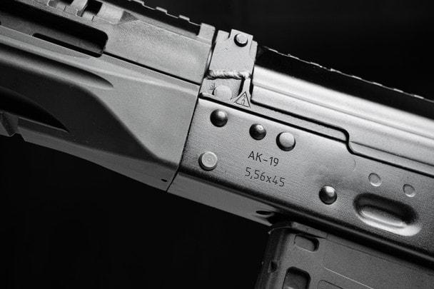 Патроны армий мира: 5,56х45 мм