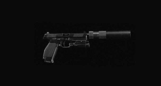 Модернизированный пистолет Лебедева: ТТХ