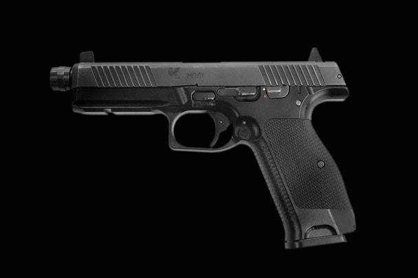 Модульный пистолет Лебедева (МПЛ1)