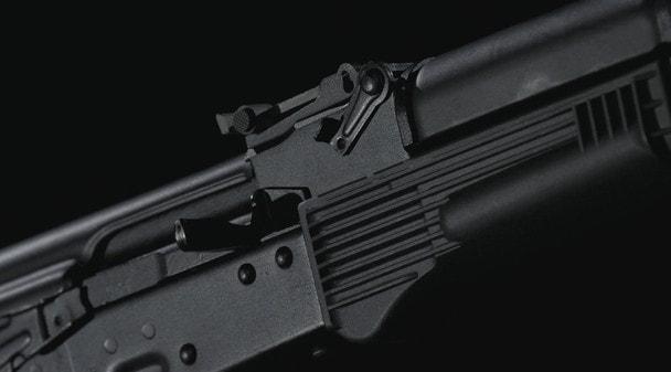 АК-74М: ТТХ