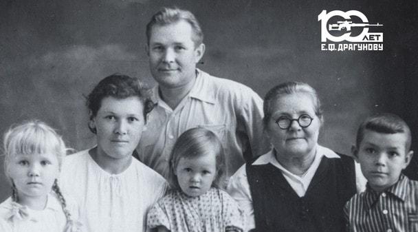 Драгунов100: муж, отец, патриот, Федорыч