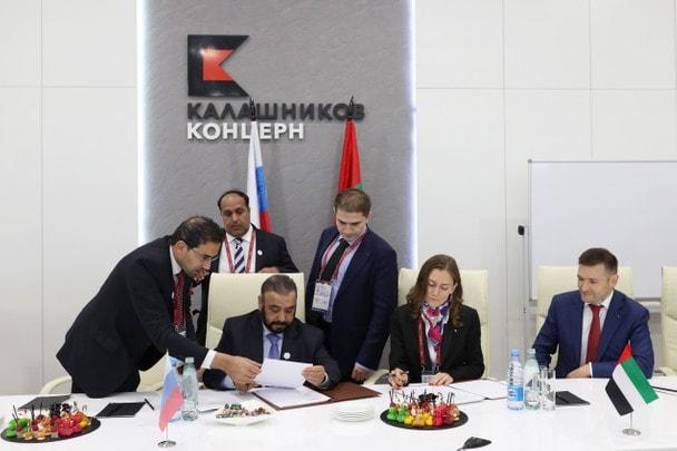 Концерн «Калашников» подписал меморандум о сотрудничестве c компанией Mawarid Holding из ОАЭ