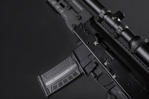Новое оружие «Калашникова»