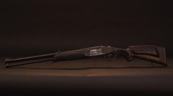 Высокохудожественное оружие: MP-94 «Камчатка»