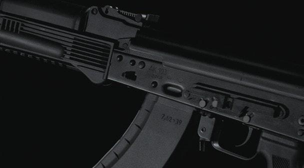 АК-103: ТТХ