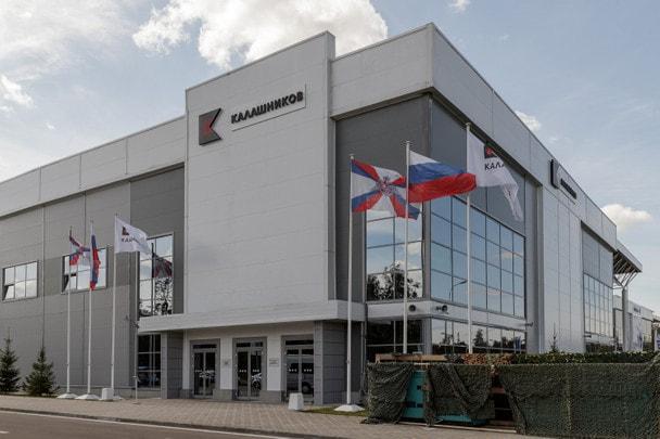 Гости демоцентра ГК «Калашников» на военно-техническом форуме «Армия-2020»