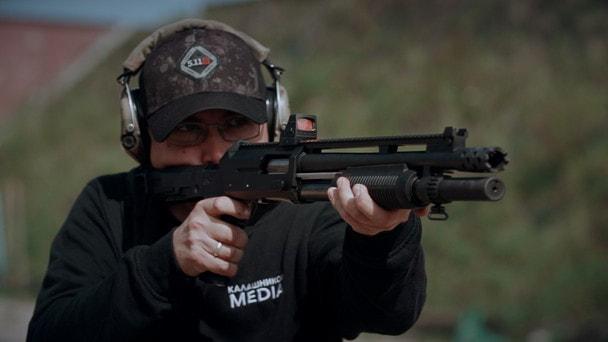 Помповое ружье МР-135 Тактика