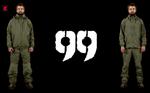 Многослойный комплект военной одежды «Группа 99»