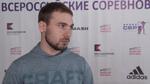 Шипулин о Гараничеве: «Опоздание на старт, и отказ от эстафетывполне свойственны любому спортсмену»