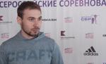 Антон Шипулин: «Смотрю на Фуркада в этом сезоне и понимаю: хорошо, что закончил карьеру»