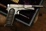 Jo.Lo.Ar — пистолет для стрельбы одной рукой