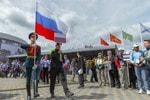 Парк «Патриот» станет центром празднования столетия Красной Армии