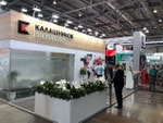 Концерн «Калашников» принимает участие в выставке «ИННОПРОМ-2018»