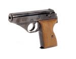 Mauser Model HSc: пистолет в стиле ар-деко