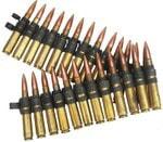 История калибра: .50 Browning Machine Gun