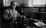 Василий Дегтярев: человек и оружейная эпоха