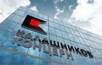 Концерн «Калашников» представил новую систему работы с поставщиками