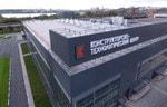 Концерн «Калашников» открыл новый конструкторско-технологический центр