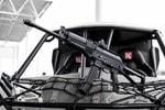 Как выглядит гладкоствольный самозарядный карабин TR9 «PARADOX»