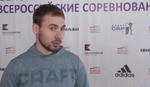 Антон Шипулин: «Логинов почувствовал вкус уверенности и в следующем сезоне навяжет борьбу конкурентам»