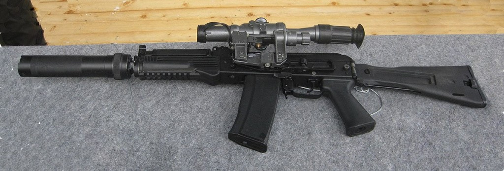 1200px-AK-9_Assault_rifle.jpg